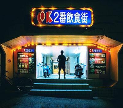 Osaka Underground